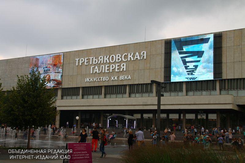 ВТретьяковке наКрымском Валу начнут проводить бесплатные экскурсии