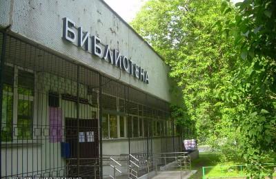 Библиотеки в ЮАО
