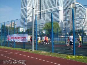 Турнир по гандболу пройдет в районе Чертаново Южное