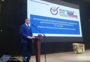 Алексей Шапошников: Молодежь не должна оставаться в стороне от политической жизни