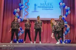 Танцоры в доме культуры Маяк