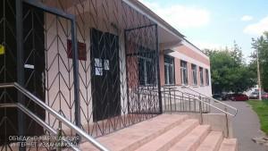 Библиотека №143 района Чертаново Южное