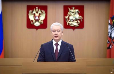 Собянин: Особая экономическая зона в Зеленограде получит новый импульс развития