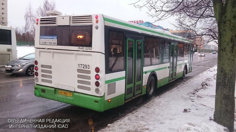 Новый высокоскоростной автобус в столице свяжет шесть линий метро