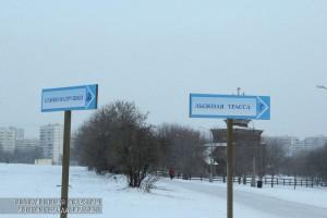 """Лыжная трасса в """"Коломенском"""""""