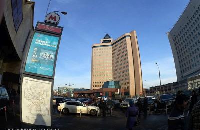 Кадастровая палата Москвы