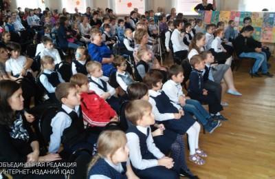 Тематическая неделя «Подари жизнь» стартовала в школе №629