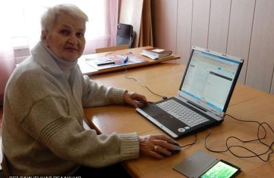 Жителей района обучат азам компьютерной грамотности