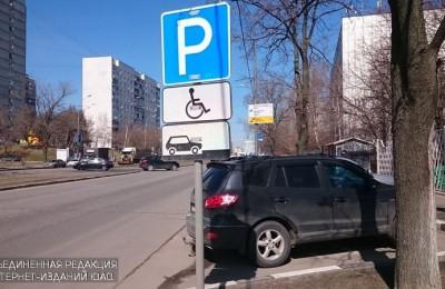 Команда активистов ЮАО защитила проект «Преобразование парковочного пространства Москвы»