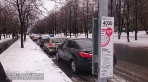 «Парковочные каникулы» в районе пройдут с 1 по 8 января