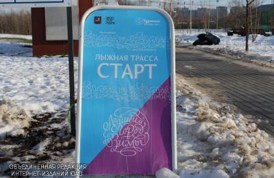 В Чертанове Южном организуют соревнования по биатлону и настольному теннису