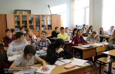 В школе района Чертаново Южное стартовала «Декада науки»