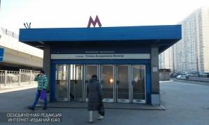 "Метро ""Улица Академика Янгеля"""