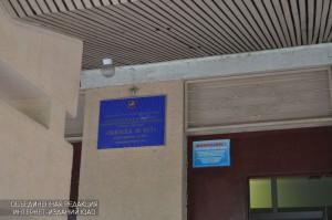 В школе №657 стартовала новая благотворительная акция
