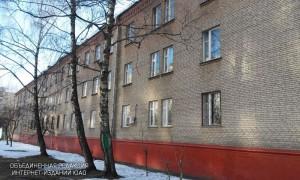 Два аварийных жилых здания снесут на улице Газопровод