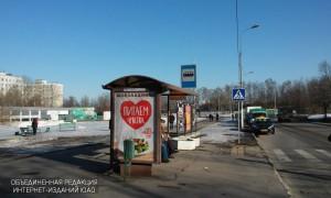 Автобусная остановка в районе