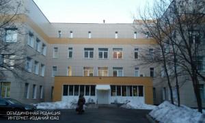 Поликлиника №170 в районе Чертаново Южное