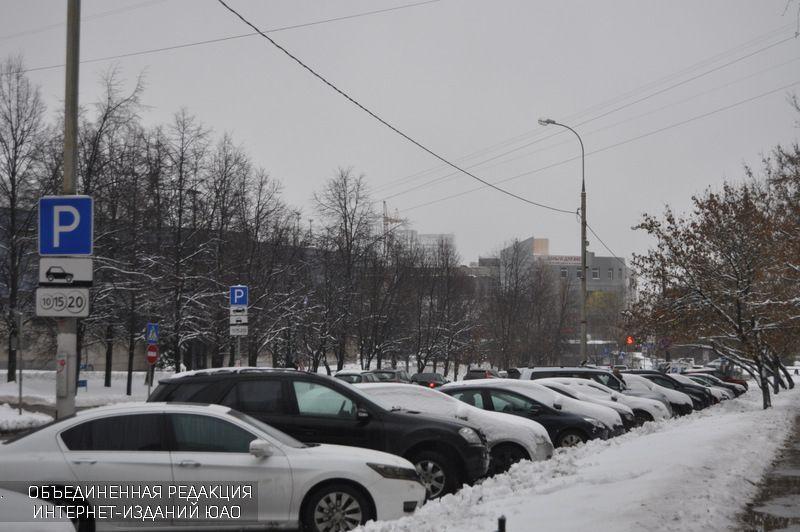 Парковки вСАО будут бесплатными впроцессе будущих праздников