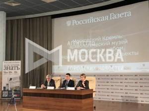 В Кремле появится новый музей археологии - Дмитрий Сергеев