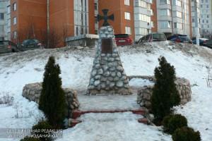 Памятник в районе Зябликово