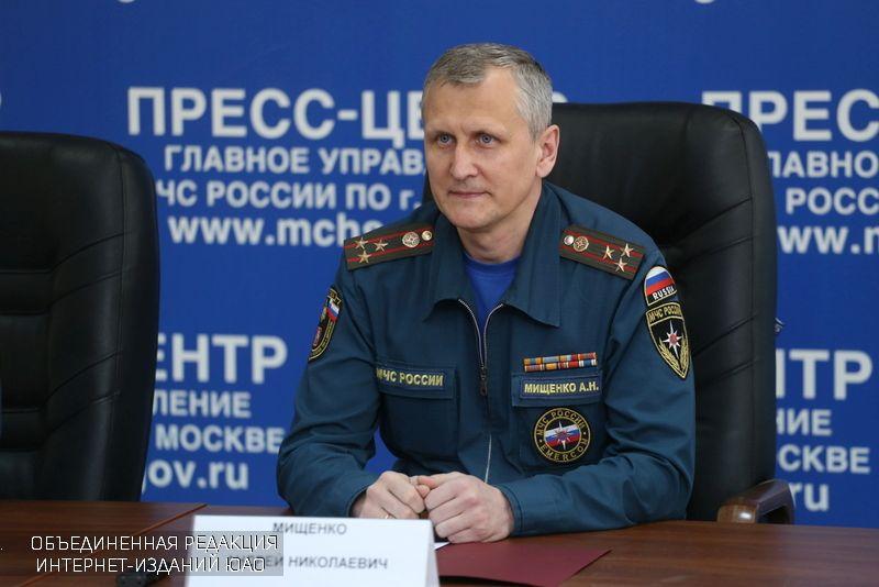 Всемирный деньГО подчеркнули вГлавном управлении МЧС Российской Федерации