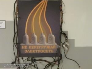 """Выставка """"За безопасный город"""""""