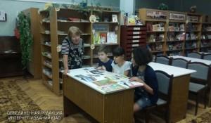 Библиотека ЮАО