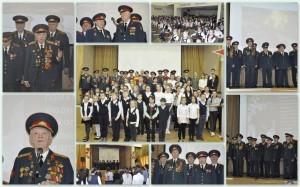 Выступление хора ветеранов ВОВ
