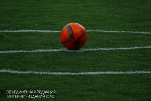 Соревнования по мини-футболу в ЮАО