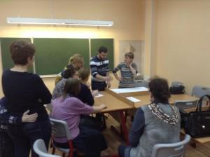 """Учителя школы № 2113 на семинаре """"Учитель, ведущий к успешной социализации ученика"""""""