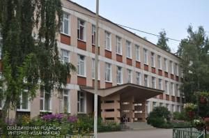 Здание техникума им. Красина
