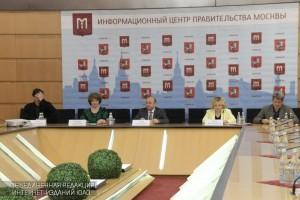 Пресс-конференция, посвященная детскому фестивалю национальных культур «Мой дом — Москва»