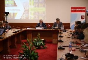 Пресс-конференция руководителя Департамента градостроительной политики Москвы Сергея Левкина