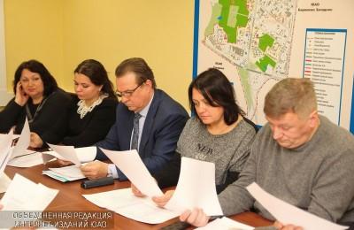 Заседание депутатов муниципального округа Чертаново Южное