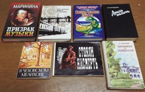 Предыдущая книжная выставка в библиотеке №143