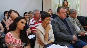 Жители ЮАО на лекции