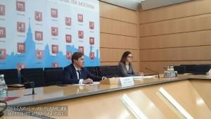 Пресс – конференция в Информационном центре Правительства Москвы