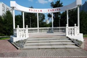 """Парк """"Родная гавань"""" в ЮАО"""