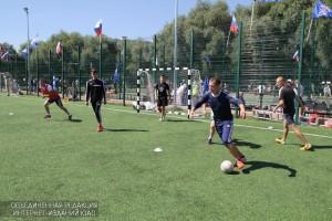 В Чертаново Южном состоятся спортивные соревнования
