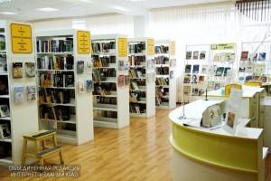 Библиотеки ЮАО