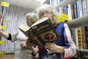 В библиотеках ЮАО