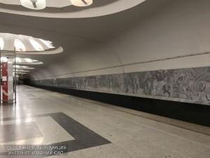 "Платформа станции метро ""Аннино"""