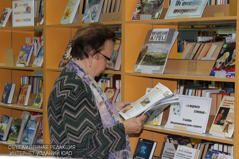 В библиотеке №157 открылась выставка