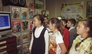 Книжные новинки покажут  в библиотеке №143