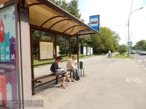 Остановка общественного транспорта в районе Чертаново Южное