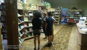 В детской библиотеке на Чертановской улице