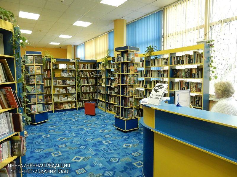 Детская библиотека в Чертанове Южном