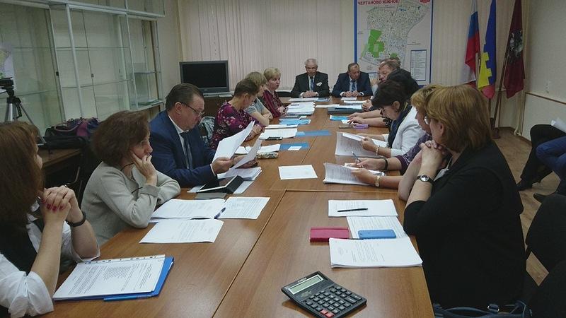 Заседание Совета депутатов в Чертанове Южном
