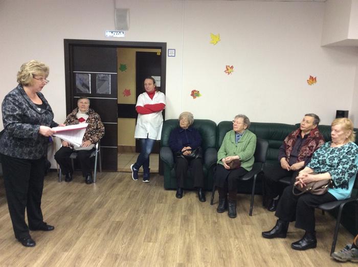 Сотрудники библиотеки №143 провели мероприятие ко Дню пожилого человека