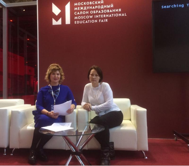 Учителя из школы №504 на V Московском международном салоне образования